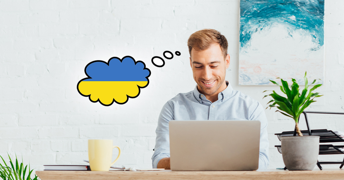What should you know about outsourcing IT to Ukraine